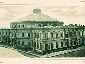 Cirrus building