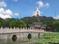 Beihai Park (Čína)