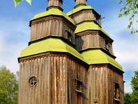 Wooden church (Ukraine)