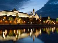 Kremlin van Moskou (Rusland)
