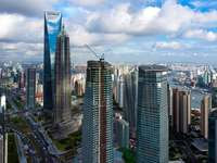 Panorama of Pudong district (China)
