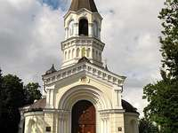Orthodox Church of All Saints