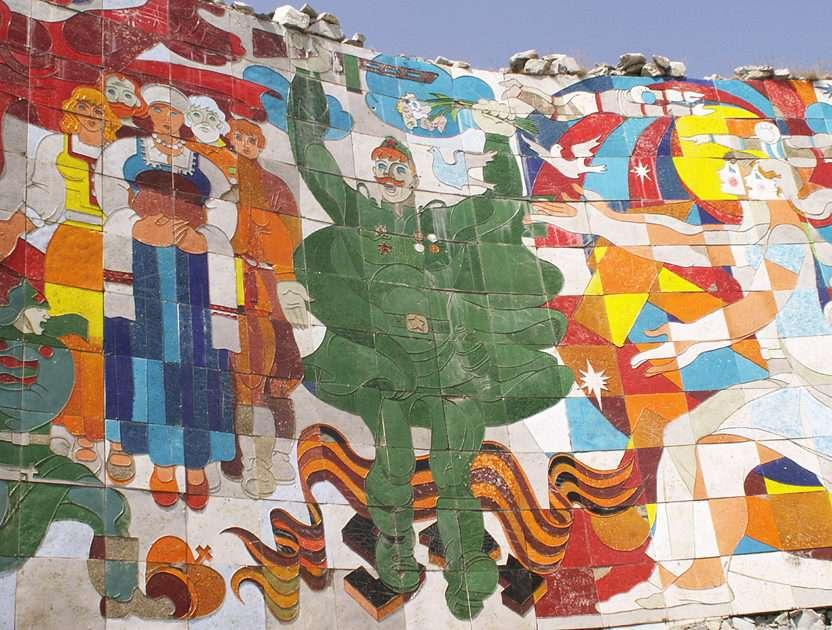 Mosaico nelle montagne del Caucaso.