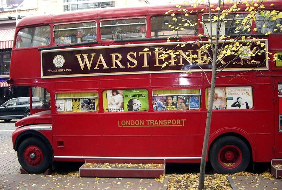 Автобус -  (14×12)
