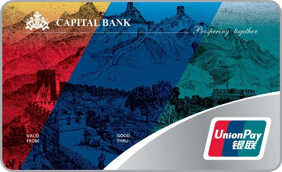 Banco de capital - cartão Unionpay