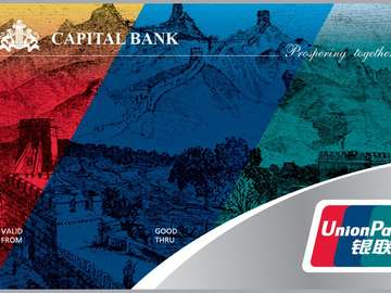 Capital bank - Unionpay card