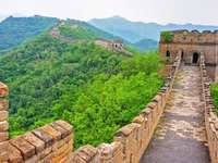 Great Wonder Wall in China
