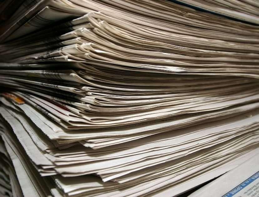 εφημερίδες παζλ