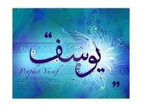 name of prophet