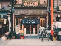 japonské tokio