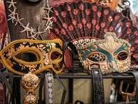 Карнавални маски